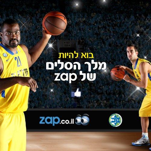פיתוח אפליקציית פייסבוק, מלך הסלים של זאפ
