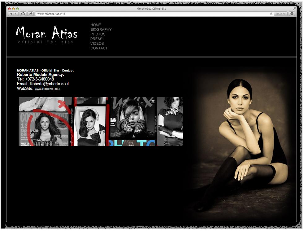 בניית אתר אינטרנט מורן אטיאס