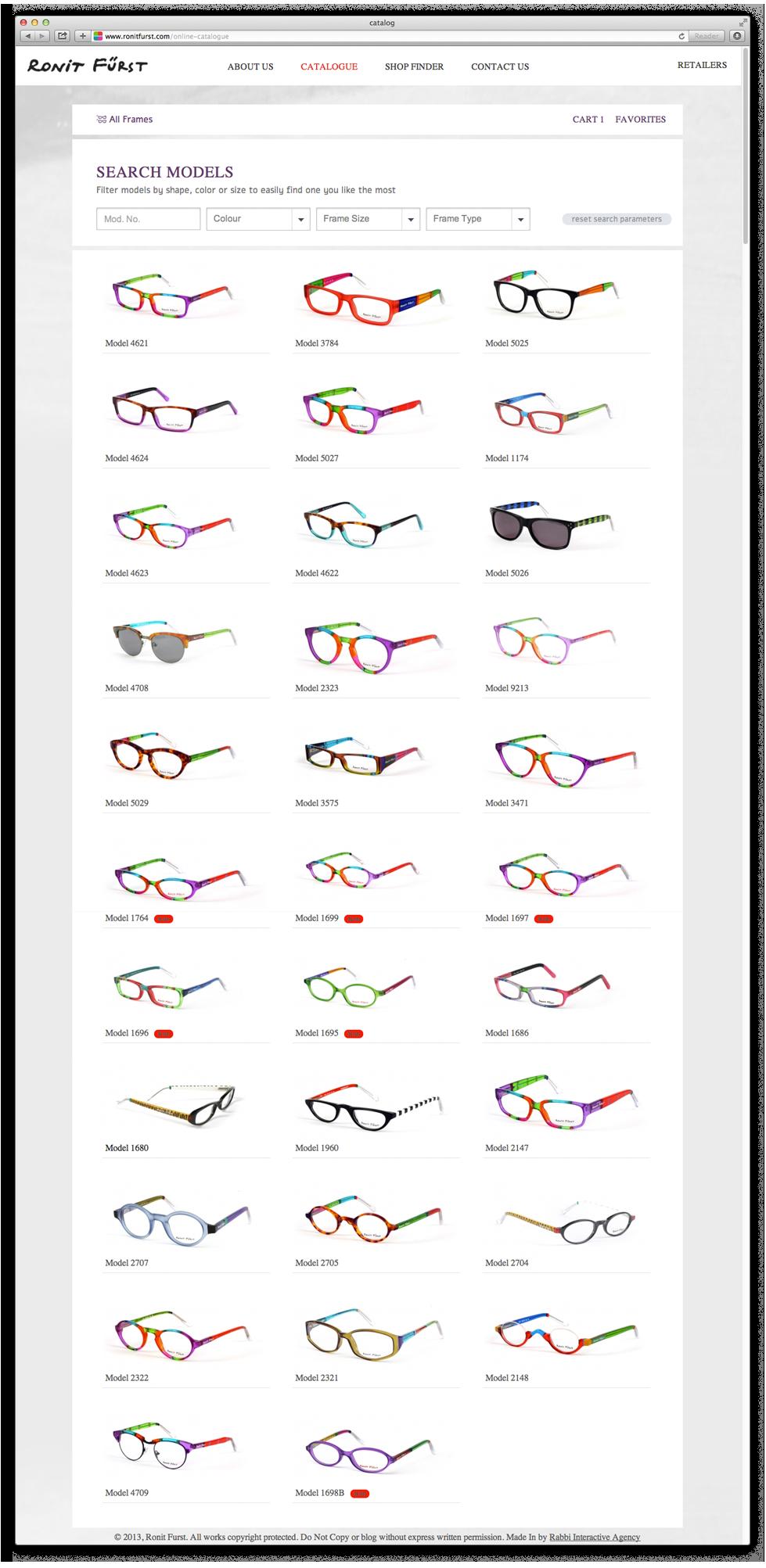 צפייה בקטלוג המשקפיים המלא המתעדכן בצורה חכמה בזמן אמת