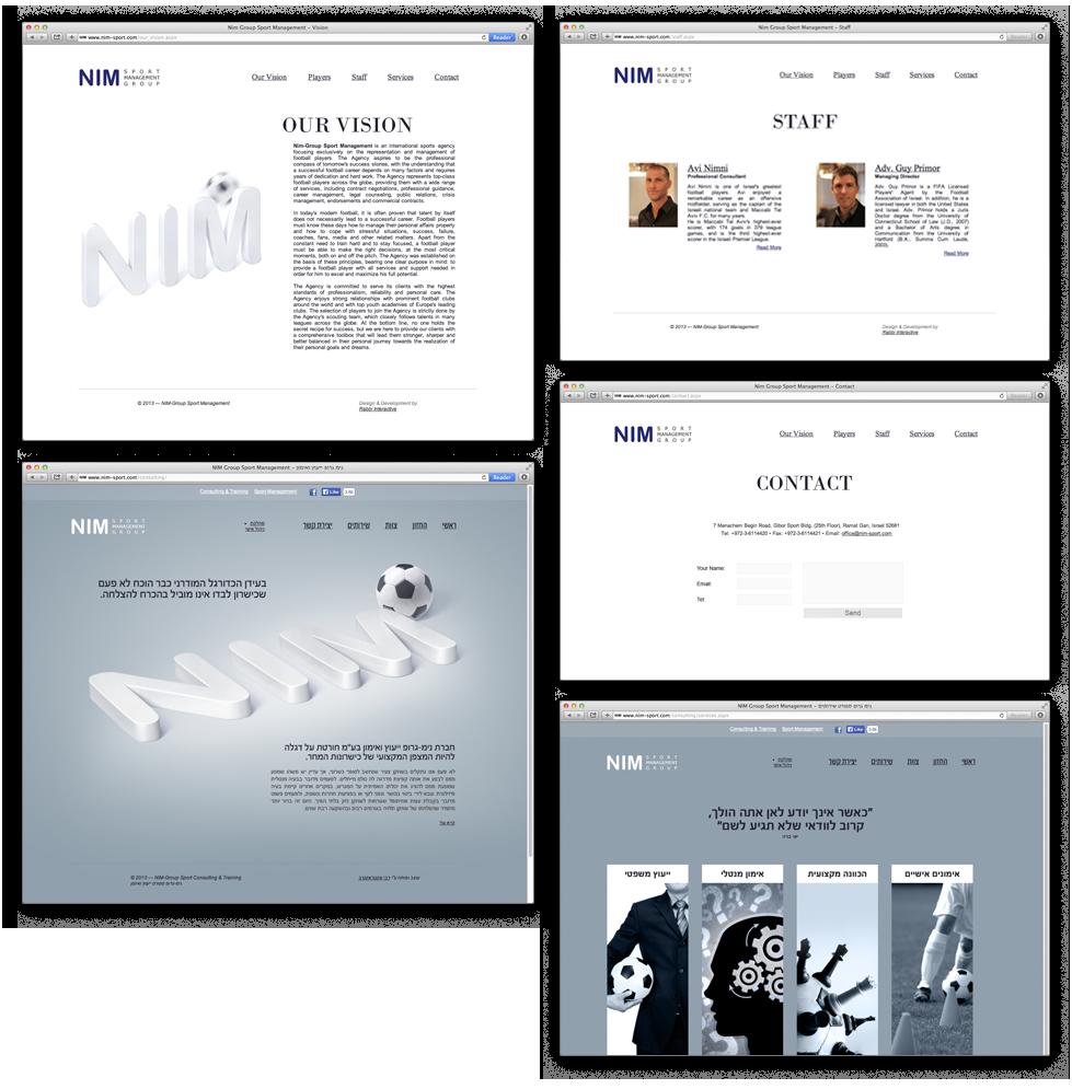 אתר האינטרנט של סוכנות נימ גרופ ספורט